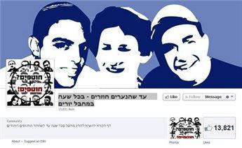 kill 1 palestinian each hour