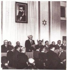 Israel's declaration of independence being read