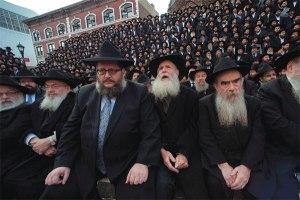 gathering of jews