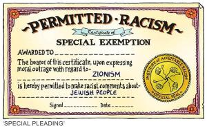 Racism - special exemption for Israel
