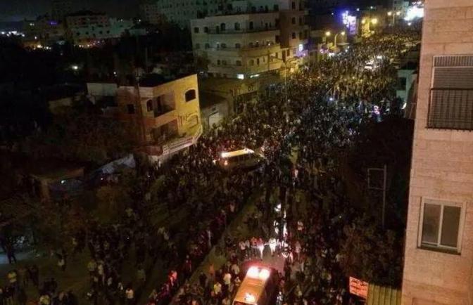 5 killed in West Bank, one shot by violent Jewish settler colonist