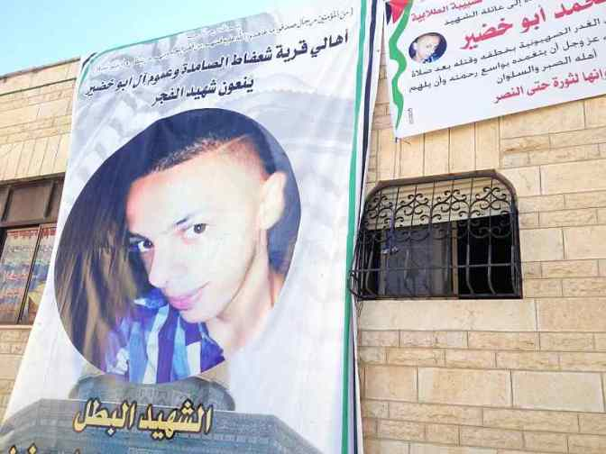 Israeli Police to Release Suspected Killers of Abu Khdeir