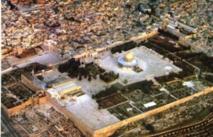 al-Aqsa Compound