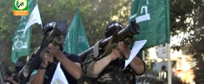 al-Qassam Hamas manpad