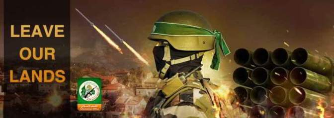 al-Qassam: Leave our lands!