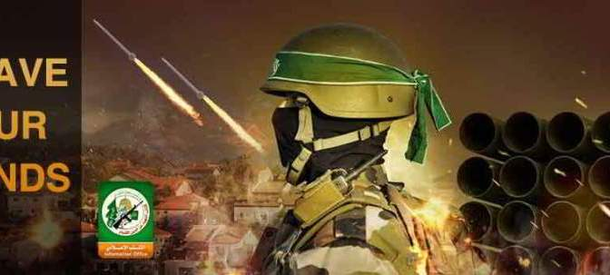 Qassam brigades says hit Israeli F-16 over Gaza