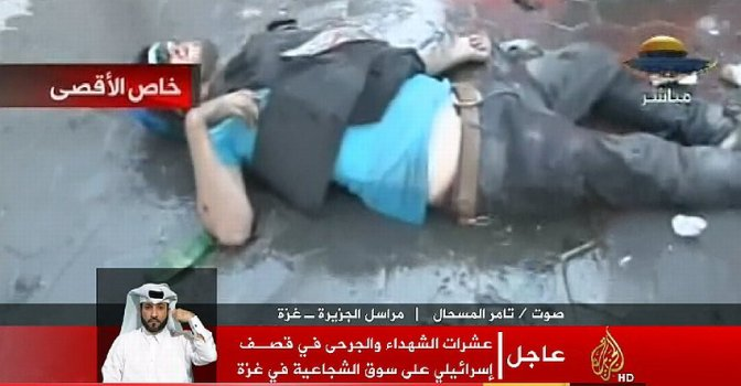 Gaza: New massacre at Shujaiya