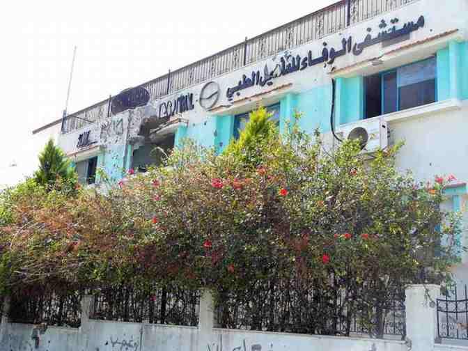 al-Wafa hospital damaged in 2009 Cast Lead under threat of Jewish attack 11July 2014