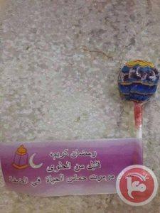 Anti-Hamas sweet
