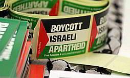 BDS stickers: Boycott Israeli Apartheid