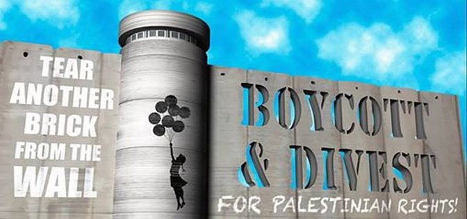 17 EU Members Take Action Against Corporate Complicity with Israeli Crimes