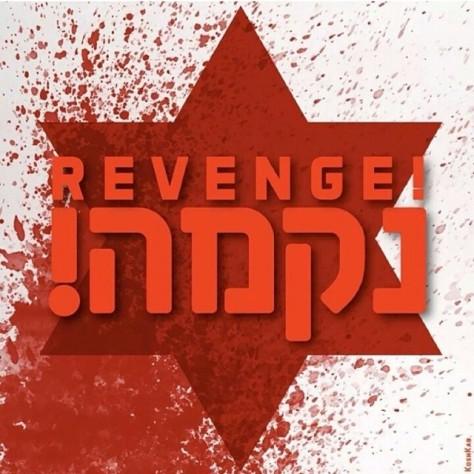 Bloodthirsty Jews demand revenge