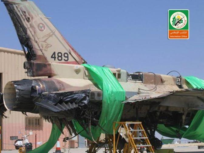 Damaged F16 shot down by al-Qassam