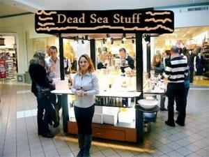 Dead Sea scam kiosk