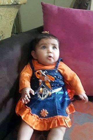 Gaza - 15 July Lama Khalil 5 months old from Tal Sultan slaughtered by Jews