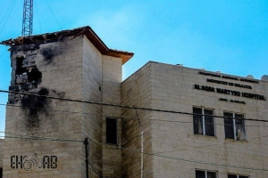 Gaza - 21 July al-Aqsa Martyrs Hospital attacked by Jewish military