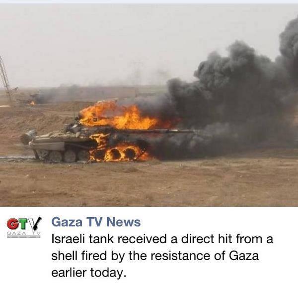 טנק מרכבה ככה צהל שיקר לחיילים ושלח אותם למותם בלבנון  Gaza-a-lqassam-destroyed-jewish-militarys-tank-19-july