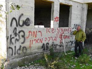 "Graffiti in Al Jeniya, West Bank reads ""Death to Arabs."" Iyad Hadad, B'Tselem"
