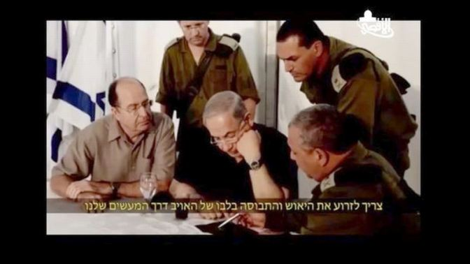 "Hamas taunt ""Shake Israel's Security"" video screenshot"
