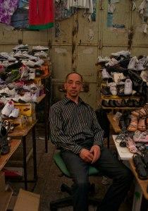 Hebron Shoe Shop
