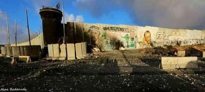 IOF watchtower after clashes