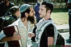 Image result for Palestinian Jews