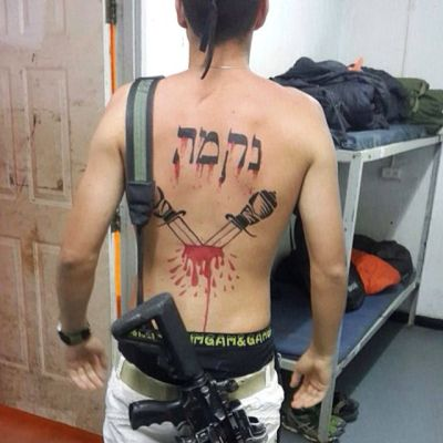 """Jewish soldier with bloody """"Revenge"""" and daggers tattoo 400"""