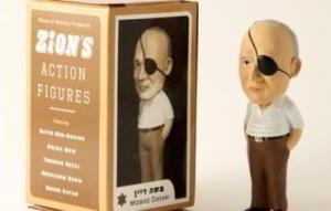 Jewish terrorist doll: Moshe Dayan
