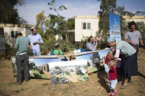 Jews laying cornerstone for girls Talmudic school inillegal colony in occupied Palestine