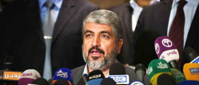 Khaled Meshaal press conference