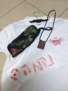 Message written in Gentile blood - Jews want revenge