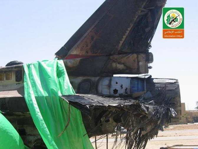 One of several F16s downed by al-Qassam lg