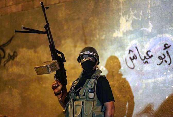 Palestinian fighter