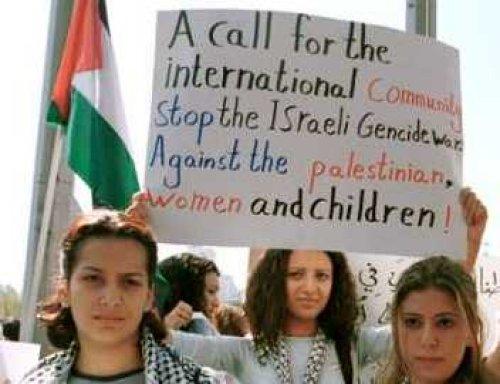 Palestinian ladies - International community:  stop Israel's  genocide of us