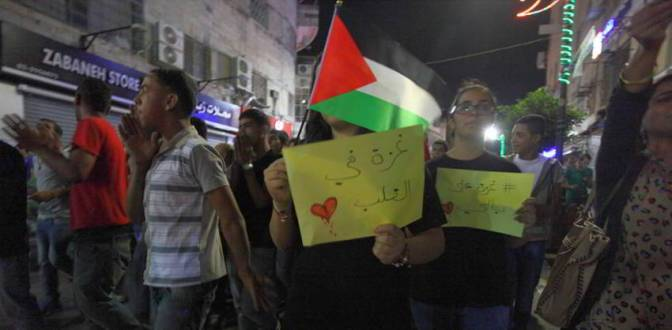 Ramallah rally for Gaza. Middle East Eye