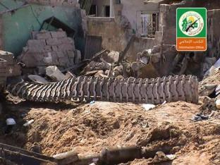 Track from Jewish military vehicle destroyed by al-Qassam