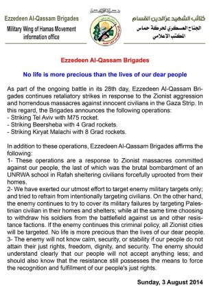 al-Qassam: No life is more precious than the lives of our people 3 Aug statement