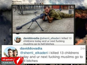David Dovadia IOF sniper brags about sniping children