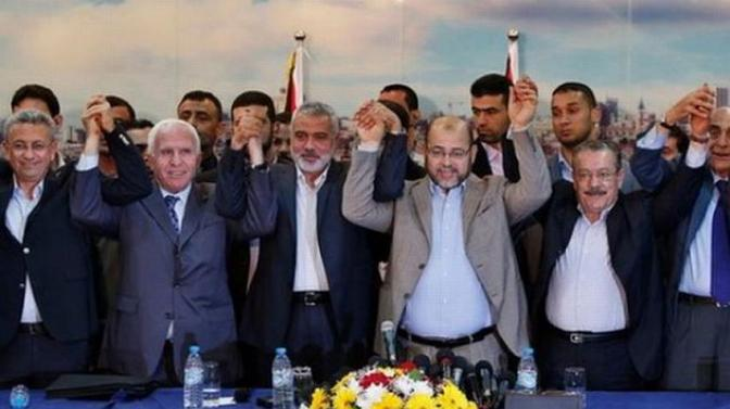 Fatah Hamas unity government 2014