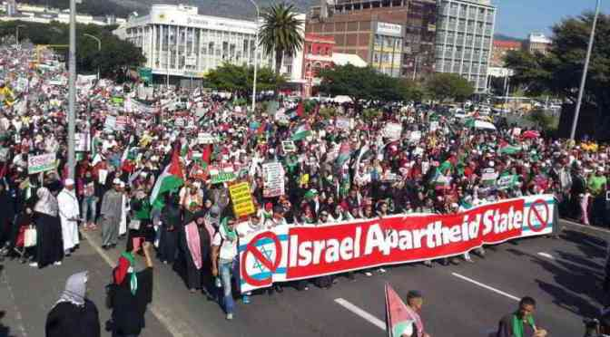 Cape Town South Africa- Israel is an apartheid state