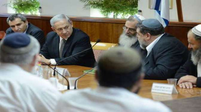 Netanyahu Talmud meeting. Photo: Kobi Gideon, GPO