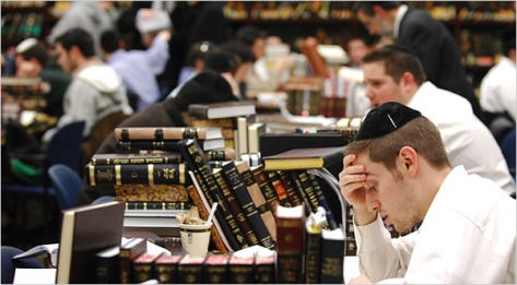 Students studying Talmud at yeshiva